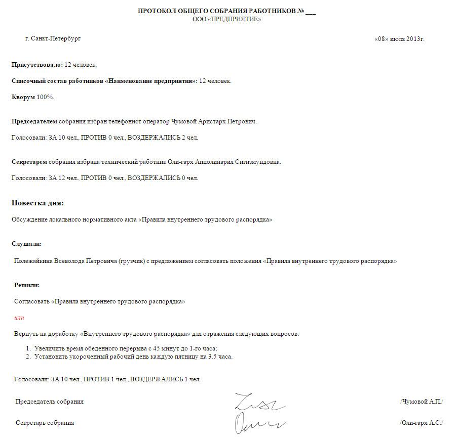 """ЛНА почти НЛО?... читать статью из категории """"Кадры"""" - ЦСБ СоветникЪ"""